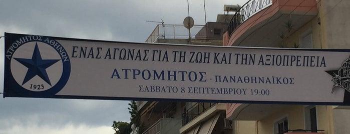Municipal Stadium Of Peristeri (Atromitos FC) is one of Atina.
