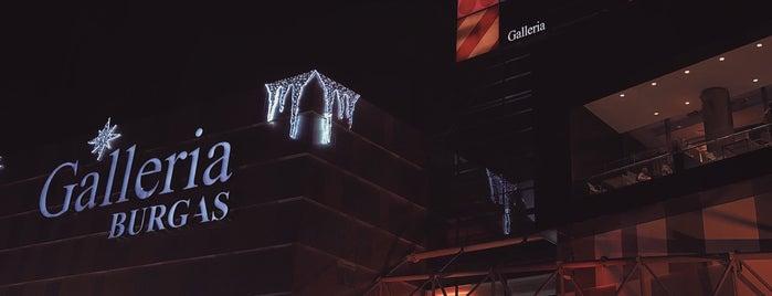 Mall Galleria Burgas is one of denemek gerek.
