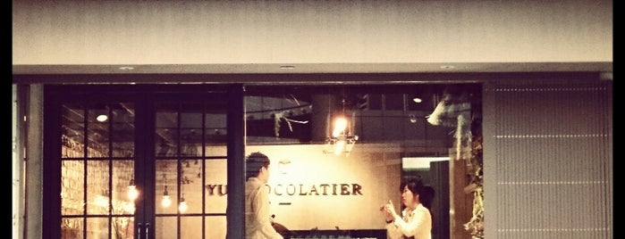 Yu Chocolatier is one of Taipei.