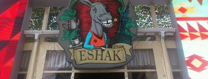ESHAK is one of кафе.
