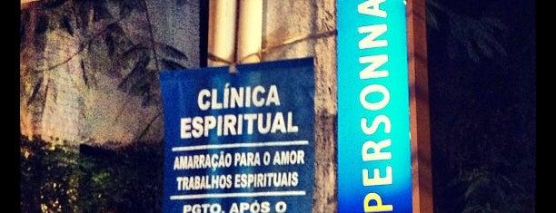 Itaú Personnalité Ag 7017 is one of Agências do Itaú.