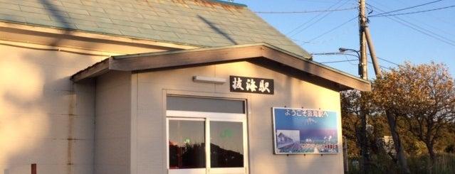Bakkai Station is one of JR 홋카이도역 (JR 北海道地方の駅).