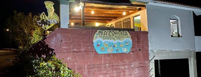 Μια ζωη πιτα is one of Ikaria.