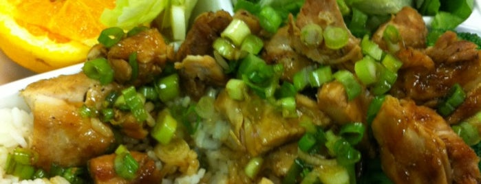 The Flame Broiler is one of ASU Off-Campus Dining.