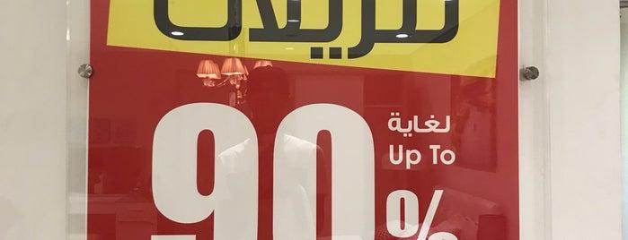 Banta is one of Furniture Jeddah.