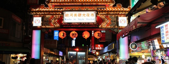 Raohe St. Night Market is one of ada 'n asia.