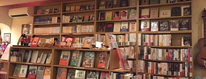 books & cafe BOUSINGOT is one of 本屋さん BOOK STORE.