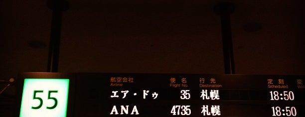 Gate 55 is one of 羽田空港 第2ターミナル 搭乗口 HND terminal2 gate.