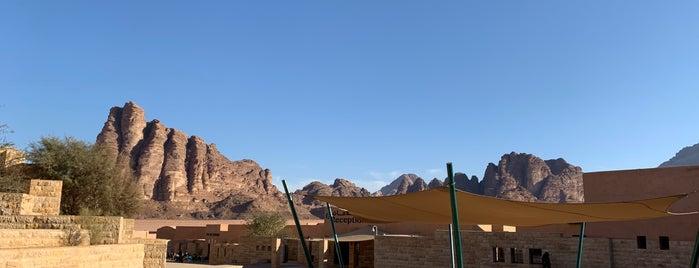 Wadi Rum Visitor Center is one of Locais curtidos por Emilio.