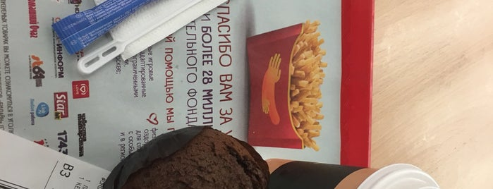 McDonald's is one of สถานที่ที่บันทึกไว้ของ Alexey.