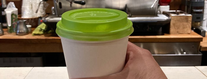 Bu'na is one of Toronto Coffee 2017.