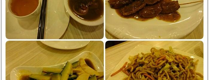 Amazing Kitchen 香積廚素食館 is one of Hkg.