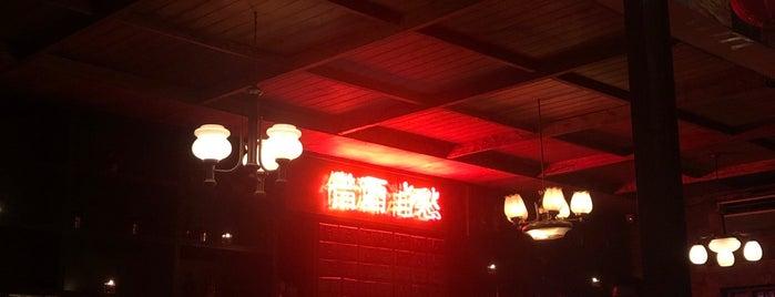 Pao Pao Dimsum Bar is one of Tempat yang Disukai Togi.