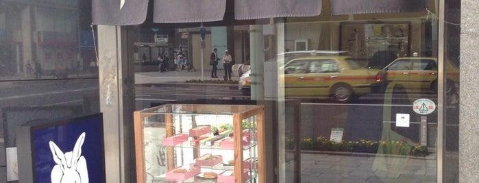 Usagiya is one of Must-visit Food in 千代田区.
