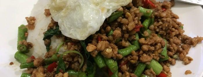 Kam Lung Thai Food is one of Orte, die Furiousmate gefallen.