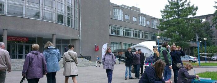Культурный центр ЗИЛ is one of Де.
