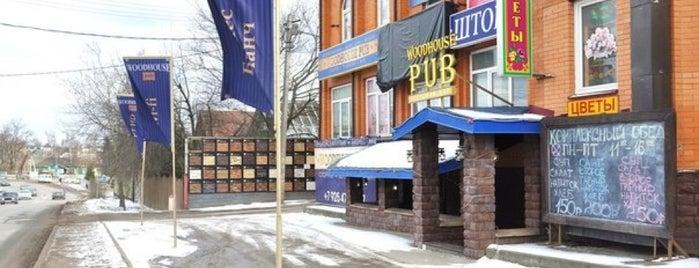 Woodhouse pub is one of Московские пабы.