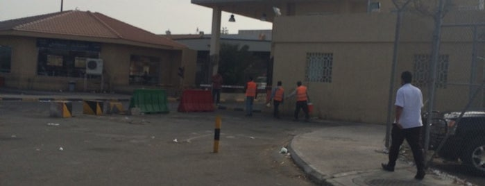 King Abdulaziz Interntional Airport Customs is one of Tempat yang Disukai Kostas.