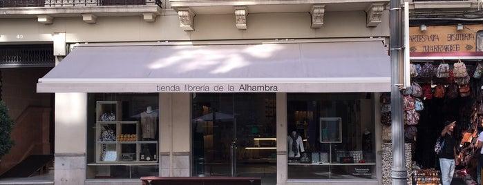 Tienda Librería de la Alhambra is one of Lugares guardados de Drive.