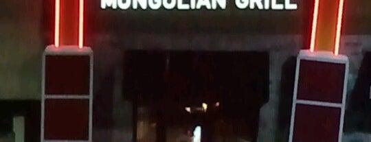 HuHot Mongolian Grill is one of Selena : понравившиеся места.