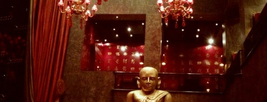 Buddha Bar is one of Dubai 2020.