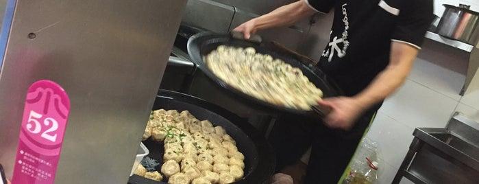 Yang's Dumpling is one of Posti salvati di Tamara.