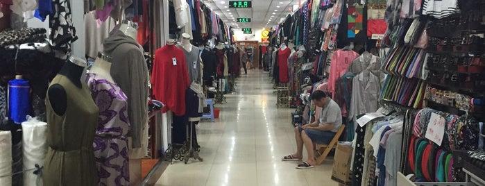 South Bund Fabric Market is one of Lugares favoritos de Maggie.
