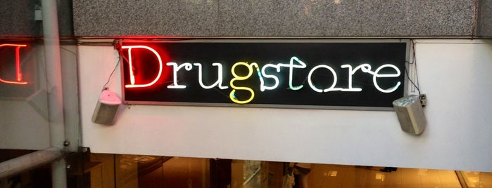 Drugstore is one of Santiago.