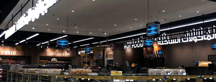 Lulu Express Fresh Market is one of ♒︎ 님이 좋아한 장소.