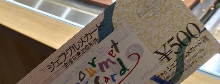 御座候 阪神店 is one of 阪神・山陽、駅近のお手頃グルメ.