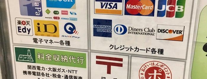 アンスリー 京橋店 is one of kiha58さんのお気に入りスポット.