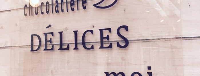 デリスモア (DELICES moi) is one of 行きたい飲食店.