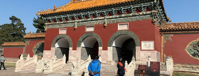 Zhaoling Tomb is one of SH TTODO.