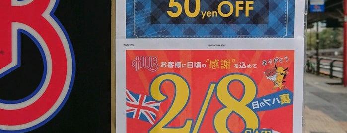 HUB is one of Nightlife (Asia).