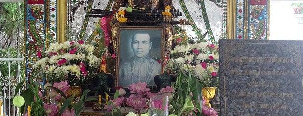 Wat Pradoo Chimpli is one of 05_ตามรอย_inter.