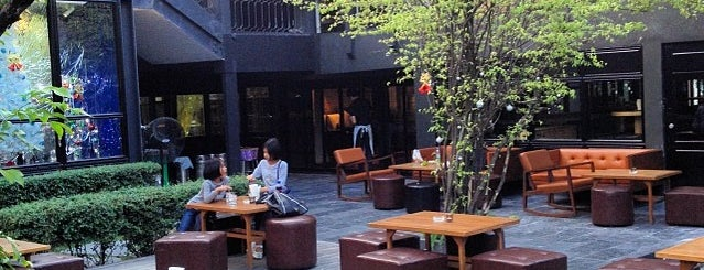 HAUS - Café × Bar is one of Interested.