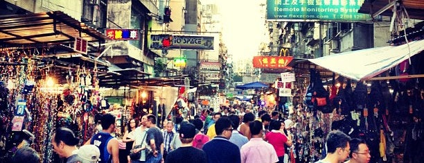 Apliu Street Flea Market is one of Hong Kong.