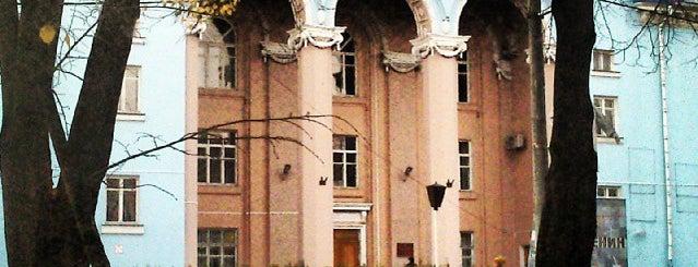 Молодежный Центр is one of สถานที่ที่ Svetlana ถูกใจ.
