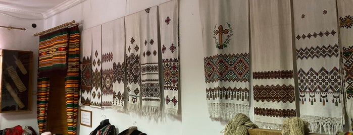 Музей Гуцульщини is one of Lieux qui ont plu à Olga.