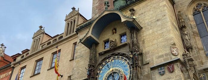 Astronomická věž Klementina is one of Prague.