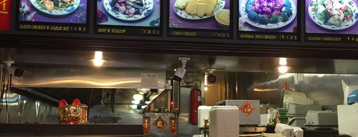 Wa Lung Kitchen is one of Lugares favoritos de David.