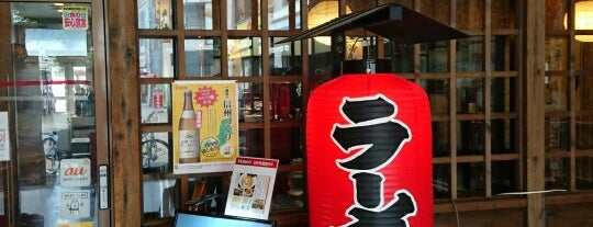 麺将 武士 is one of 拉麺マップ.