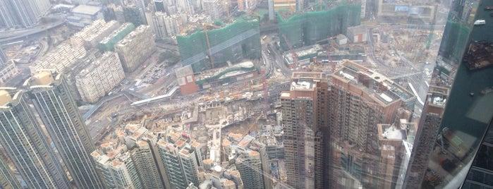 ザ・リッツ・カールトン香港 is one of International: Hotels.