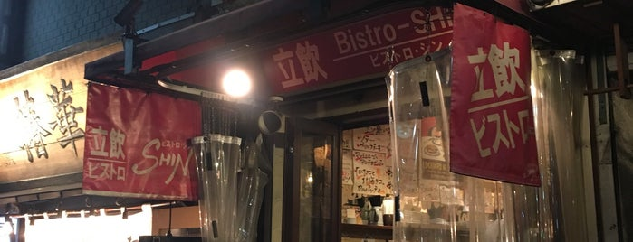 Bistro SHIN is one of Tokyo Casual Dining - Western.