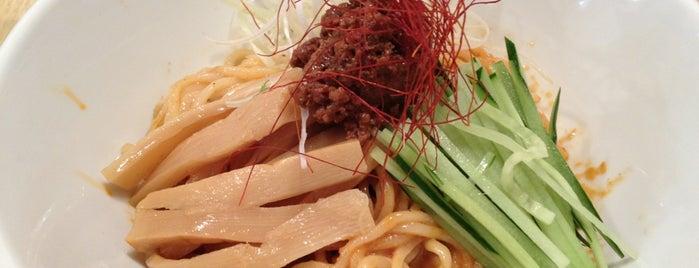 日本橋焼餃子 練馬店 is one of 汁なし担々麺.
