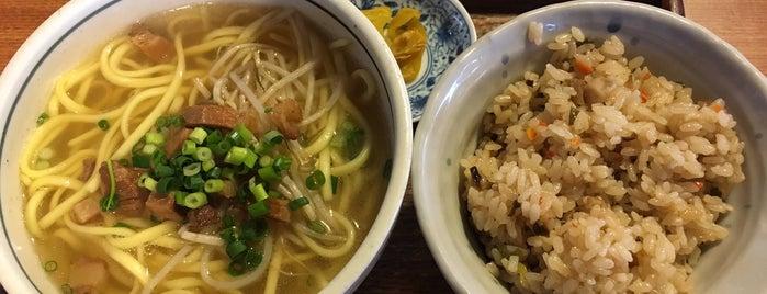 竹の子 is one of Locais curtidos por Hachikaoru.