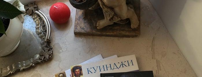 Кав'ярня-музей Fili'jzanka is one of Максимさんのお気に入りスポット.
