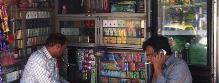 Muchhad Paanwala is one of Mumbai food.