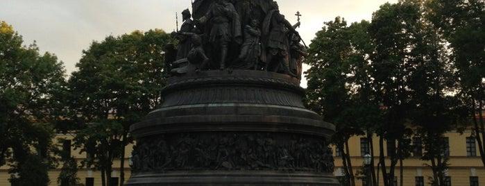 Памятник Тысячелетию России is one of Russia10.