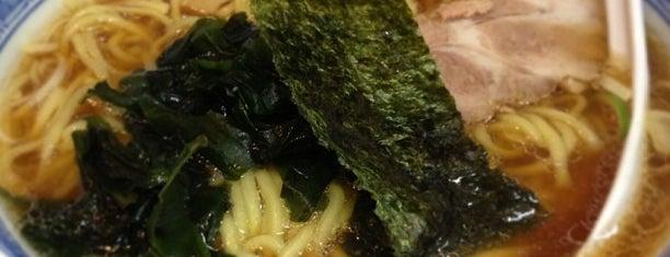 ラーメン ほん田 is one of 500円以内で食べられるラーメン.